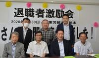 JR東労組水戸地本主催  「退職者激励会」を開催!