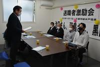 バス土浦分会組合員の 退職者激励会を開催!